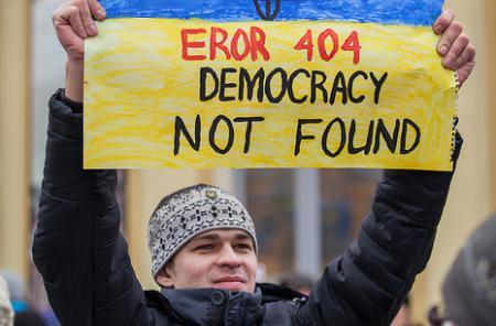2014-02-24_ukrainian_protester