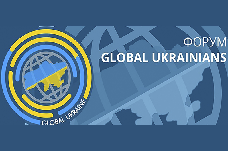 II FORUM GLOBAL UKRAINIANS