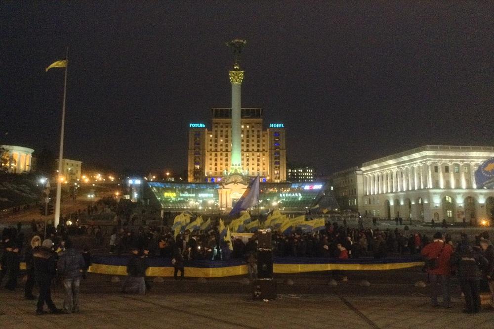 ARTICLE | UKRAINE COMMEMORATES THE THIRD ANNIVERSARY OF EUROMAIDAN