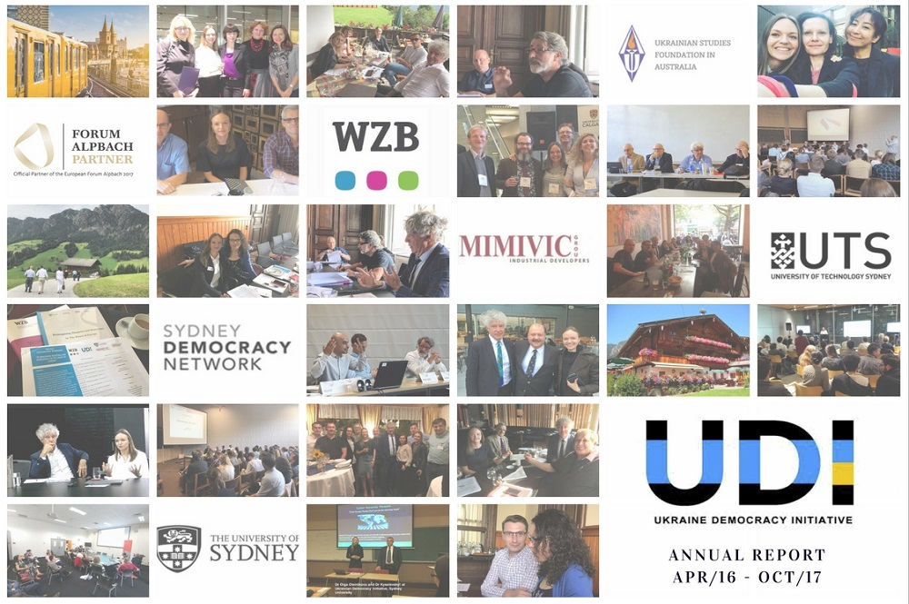 NEWS | 2016/2017 UDI ANNUAL REPORT