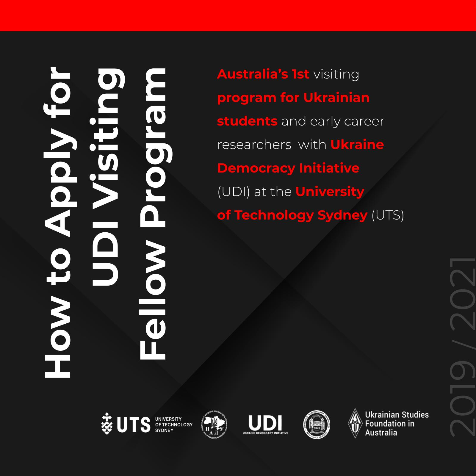 How to Apply for UDI Visiting Fellow Program at UTS