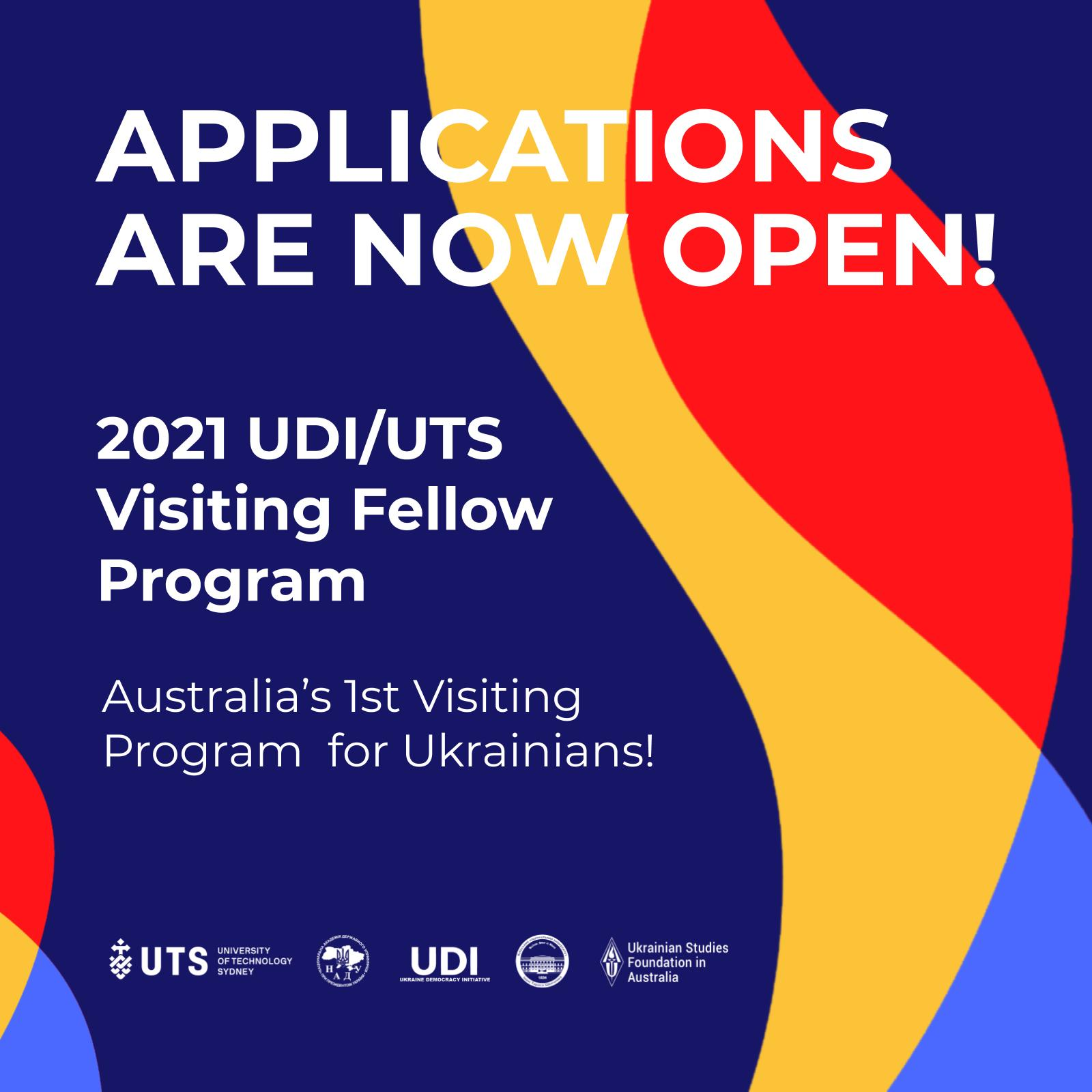 APPLICATIONS FOR 2021 UDI VISITING FELLOWSHIP ARE NOW OPEN